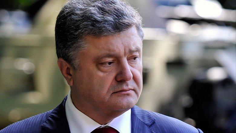 США приняли судьбоносное решение поУкраине