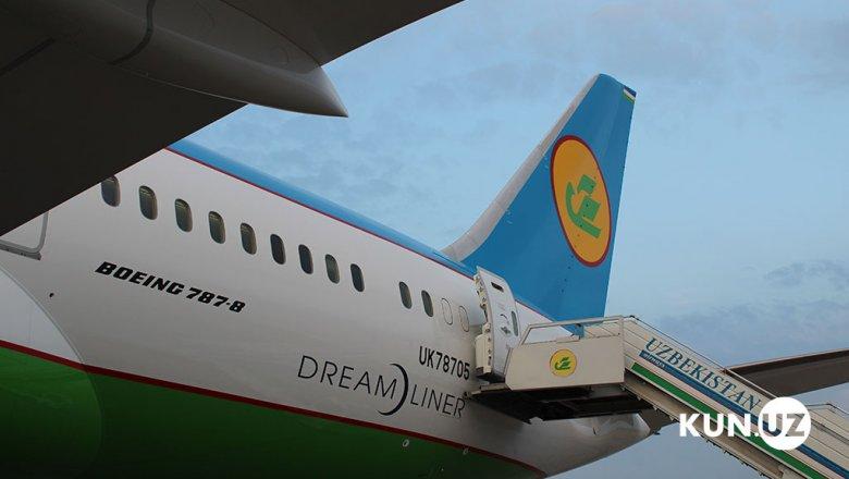 Узнацбанк заморозит кредит Uzbekistan Аirways на сумму 111 млн долларов