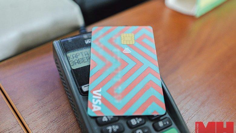В ночь с 6 на 7 ноября возможны сбои в работе банковских карт и терминалов