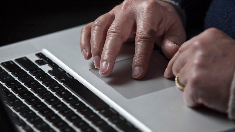 Хакеры взломали систему связи армии Японии