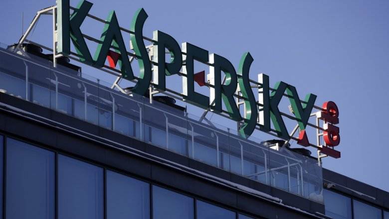 ВСША ненашли подтверждений  взлома сетей спомощью  ПО «Лаборатории Касперского»