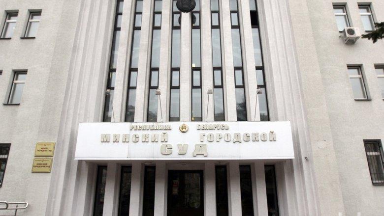 ВМинске судят создателей ряда информресурсов, обвиняемых вразжигании государственной розни