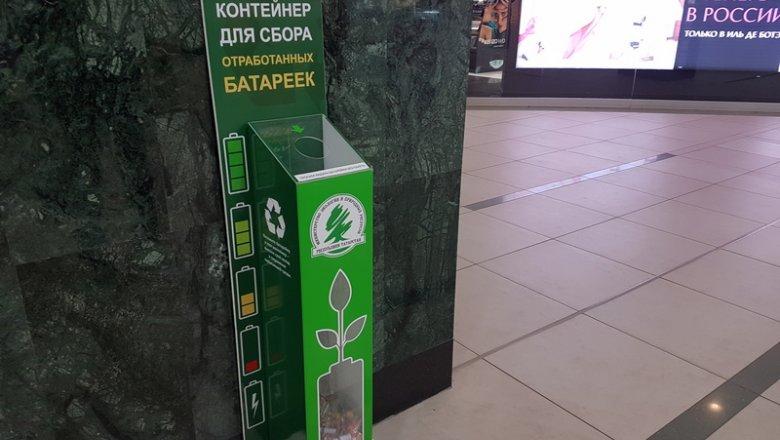 ВКазани начали принимать старые батарейки иаккумуляторы