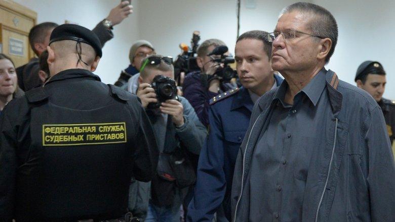 Следствие выступило против трехчасовых прогулок для Улюкаева