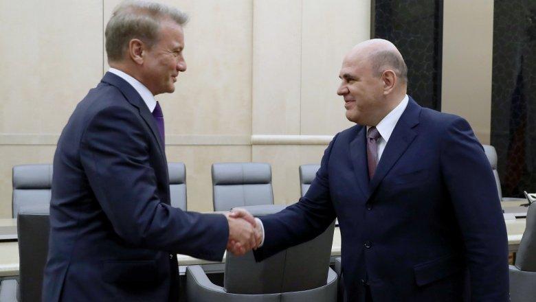 Мишустин и Греф обсудили покупку правительством контрольного пакета акций Сбербанка