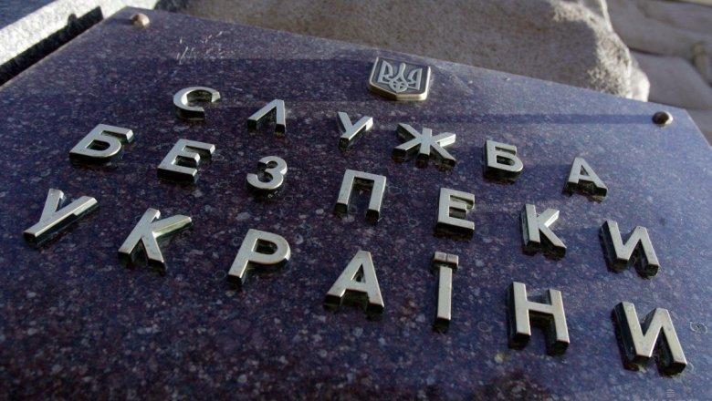 Экс-директора банка Киевская Русь подозревают вкоррупции