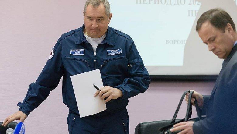 2-ой этап реформы Роскосмоса начнется летом 2018 года— Рогозин