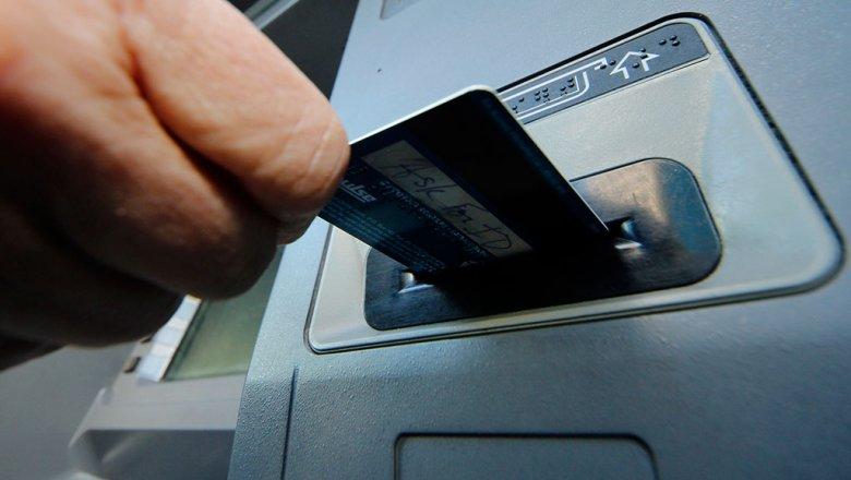 Паника в России: за нами следят банки и налоговая