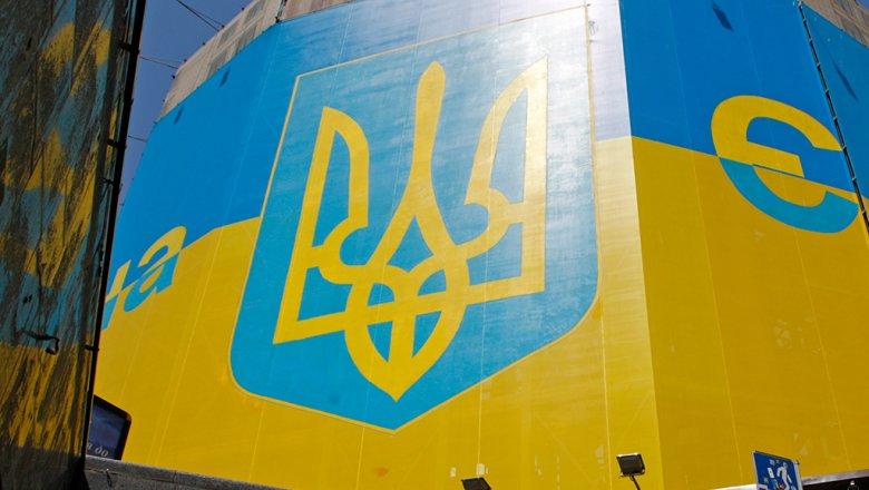 Министры финансов РФ иУкраины могут увидеться вВашингтоне ксередине осени