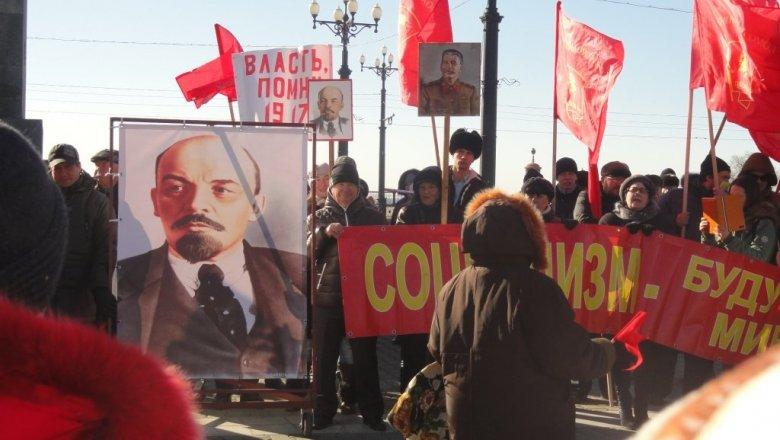 7ноября КПРФ приглашает иркутян отпраздновать годовщину Октябрьской революции