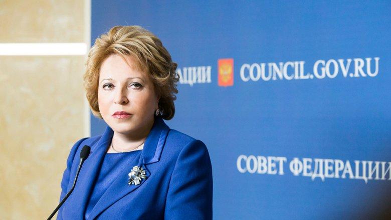 Матвиенко призвала незатягивать сизменением пенсионного возраста
