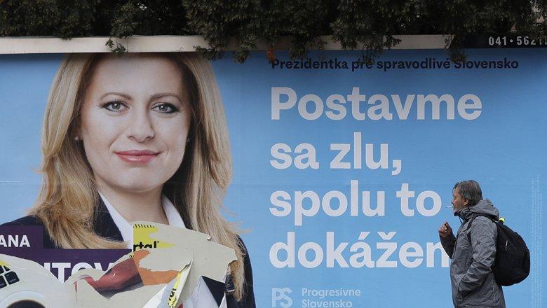 c85e4c424dd7 Женщины в парламенте: изменят ли гендерные квоты половое равенство в  политике? - Новости Mail.ru