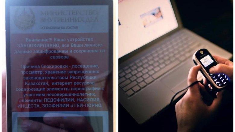 zakon-o-prosmotre-porno-v-kazahstane-hochu-individualku-v-lipetske