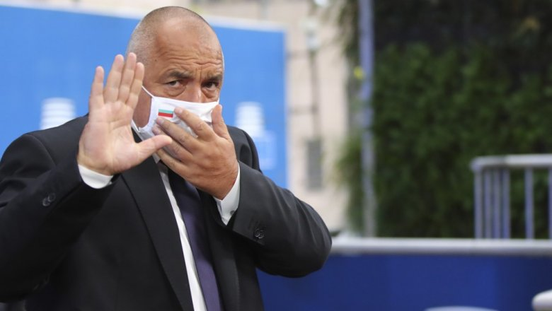 «Перестаньте шпионить»: что Болгария требует от России0