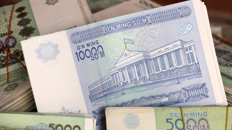 ФРРУ предоставит кредит в $40 млн. хокимияту Ташкента