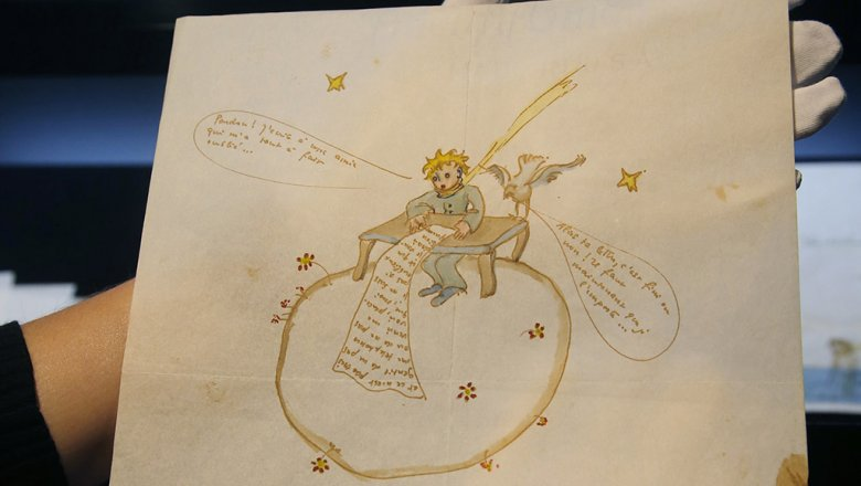 Рисунок из романического письма Экзюпери ушёл смолотка за $300 тыс.