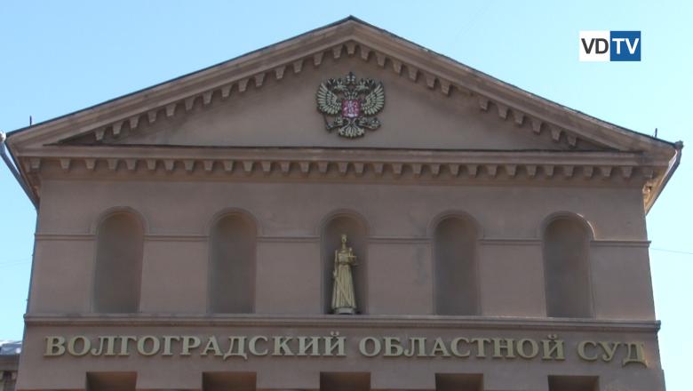 ВВолгограде суд запретил деятельность 2-х политических партий