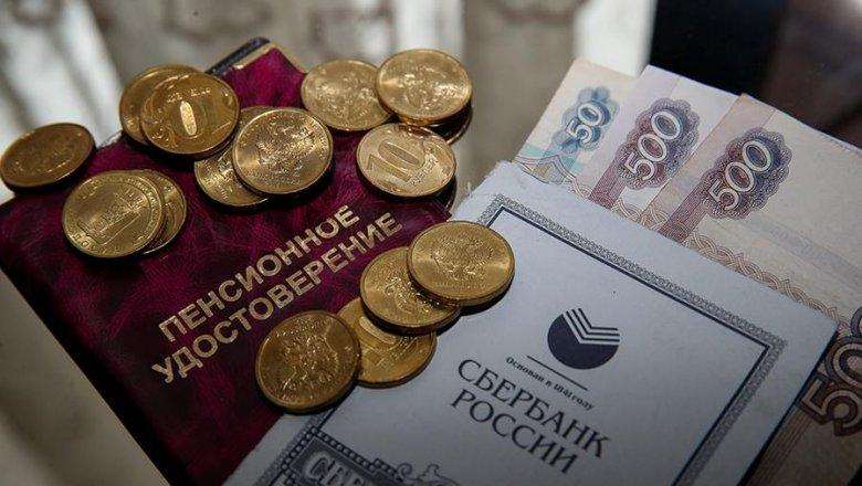 Социальные пенсии россиян с 1 апреля проиндексируют на 3,4%0
