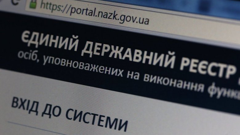 НАПК: «Электронное декларирование состоялось»