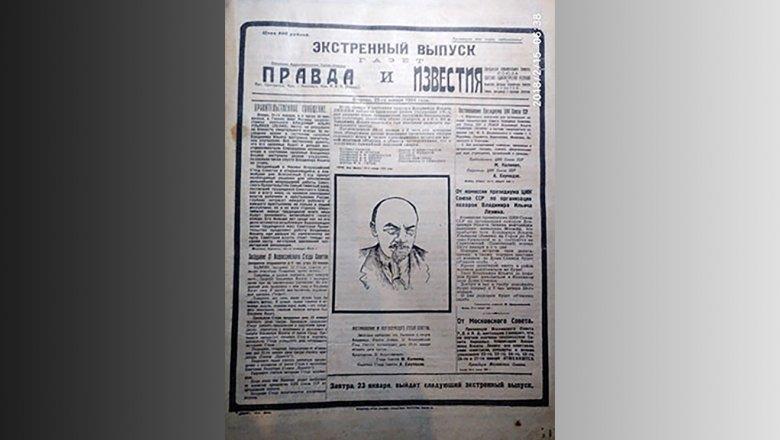 image32704484_a06858e83b259d3f56dabcc50c77dd4b «Пока врачи молчат, власть их не трогает». Чемболел Ленин ипочему это скрывают даже сейчас.