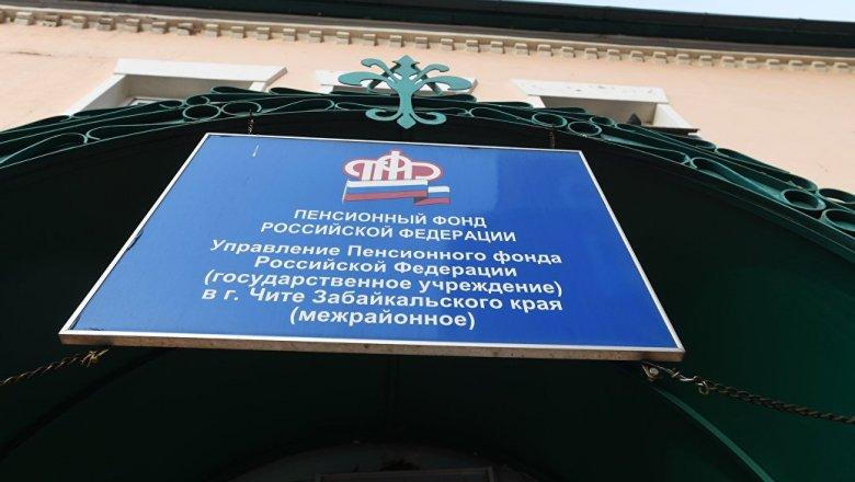 Руководство предложило увеличить расходы ПФР практически на100 млрд руб.