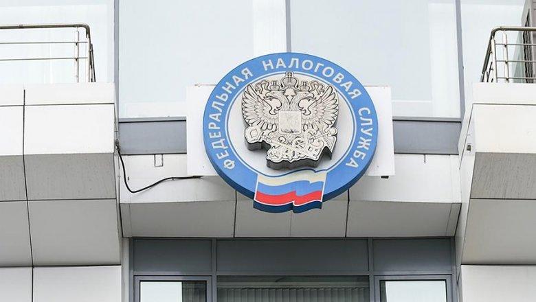 ФНС в 2020-м принудительно взыскала в бюджет почти 1 трлн рублей