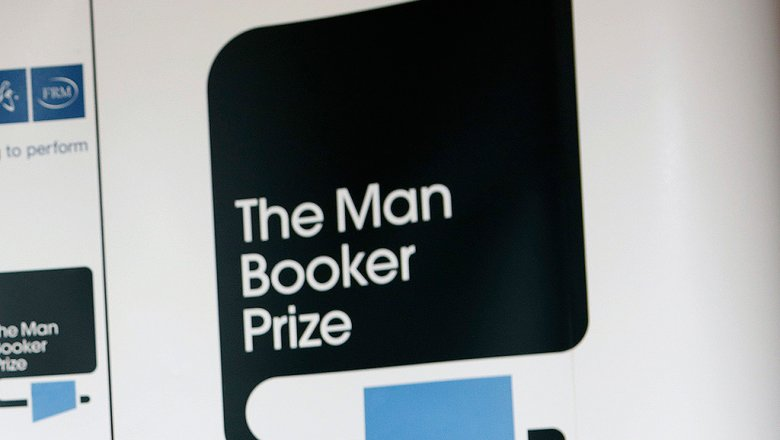 Обнародован шорт-лист Международной Букеровской премии данного года