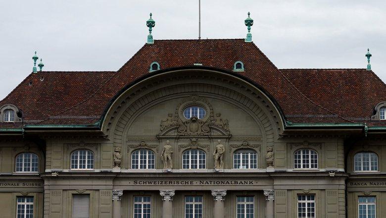 Швейцарский национальный банк, чтобы сдержать укрепление франка.