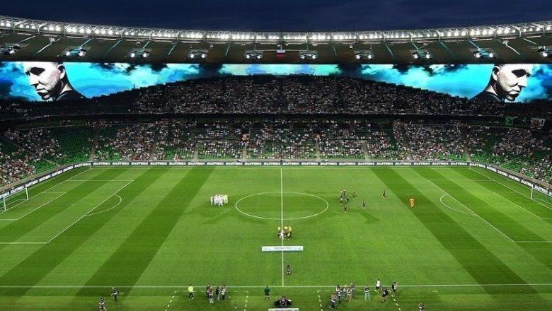 Krasnodar Nazval Stoimost Biletov Na Match Ligi Chempionov S Chelsi Novosti Evrokubkov Futbol Sport Mail Ru