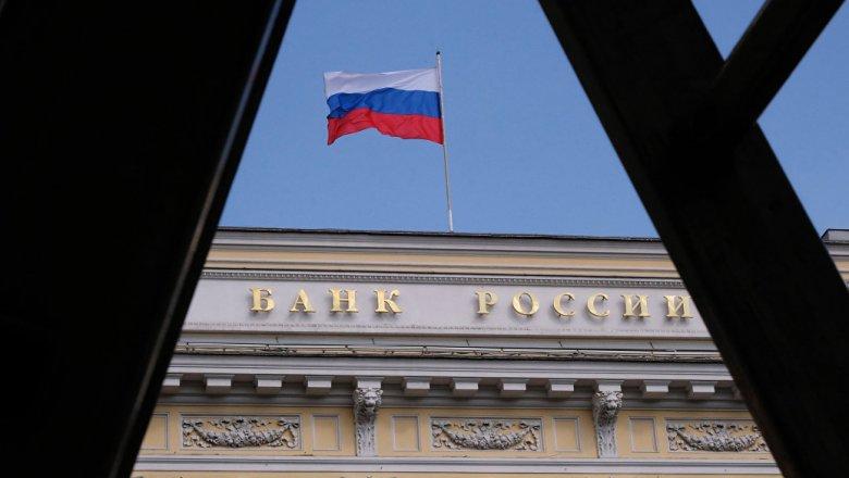 ЦБ отозвал лицензию у банка «Первомайский»