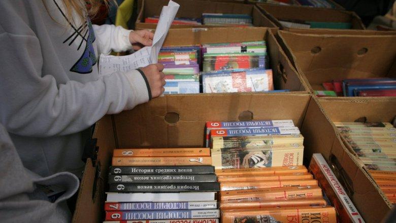 Минобрнауки пообещало резко сократить число учебников покаждому предмету