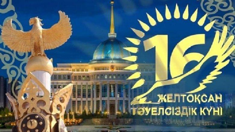 Путин подчеркнул вклад Казахстана врешение интернациональных трудностей