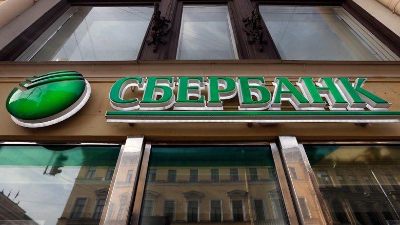 Сберегательный банк опередил «Газпром» порыночной капитализации