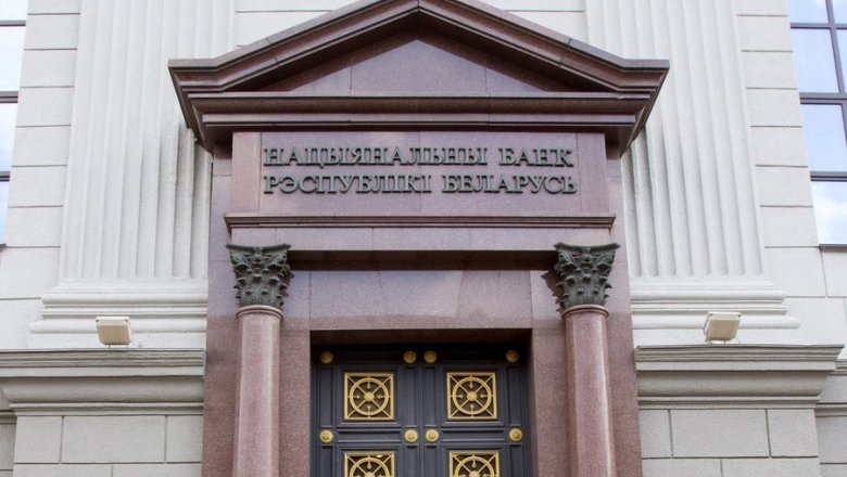 Нацбанк назвал системно значимые банки на 2019 год