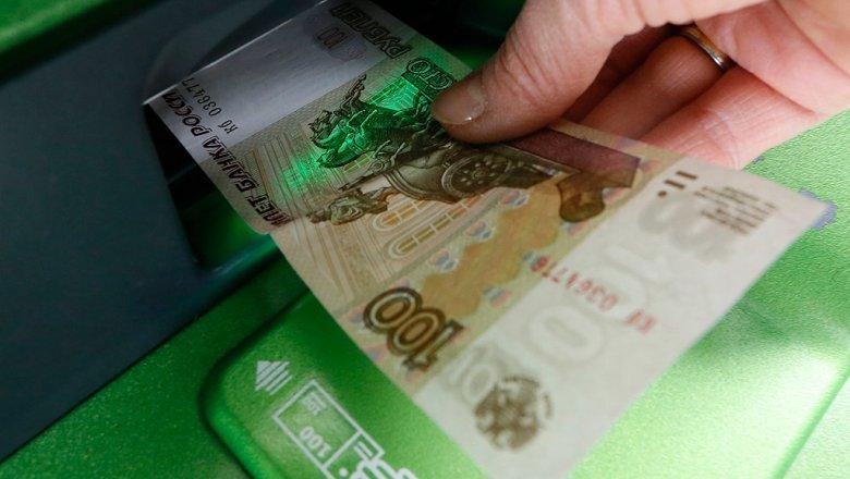 Профессионалы поведали, где в РФ самая высокая заработная плата