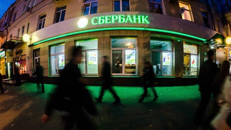 Воткрытом доступе могли оказаться данные 60 млн клиентов Сбербанка