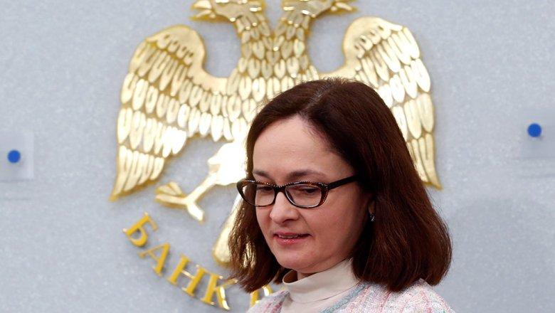 Банкноты номиналом 200 и2000 рублей будут содержать изображение герба России— Набиуллина