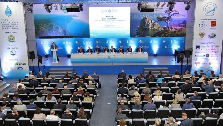 ВИркутской области проходит Байкальский Международный экологический водный форум