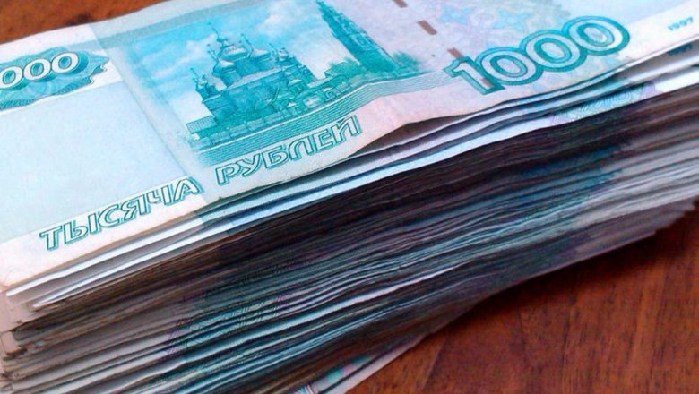Красноярские безработные подали 149 заявок наконкурс грантов