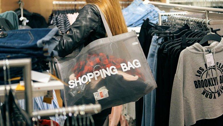 Масштабная распродажа наЧерную пятницу вместе смагазином «Розетка»