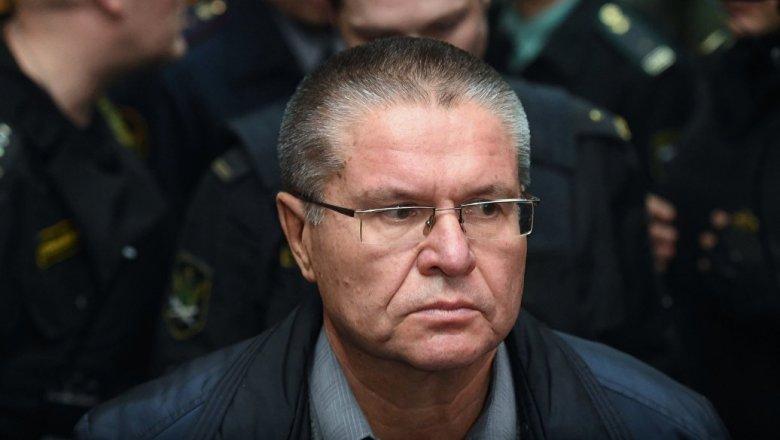 Улюкаева оставили под домашним арестом, однако разрешили прогулки