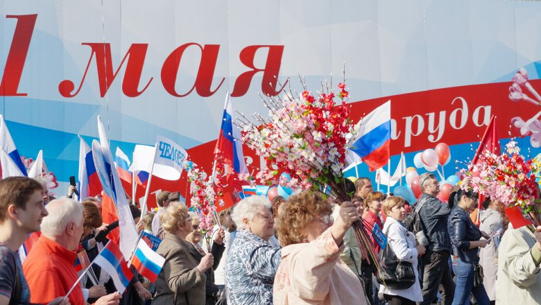 Мэр столицы принял участие впервомайском шествии профсоюзов
