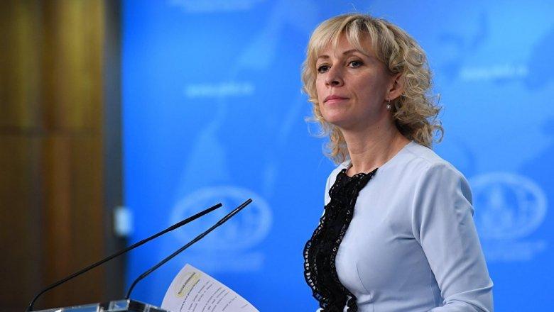 Захарова отметила действенную роль Ирана вборьбе стерроризмом вСирии