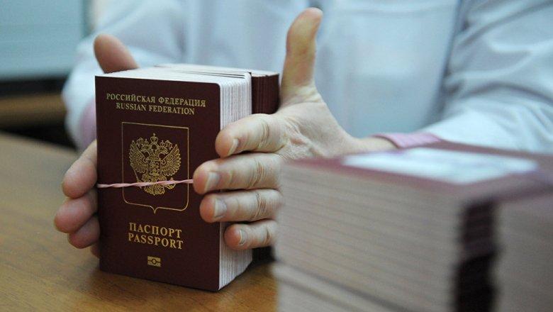 Стало известно, насколько подорожают водительское удостоверение, загранпаспорт ирегистрация авто
