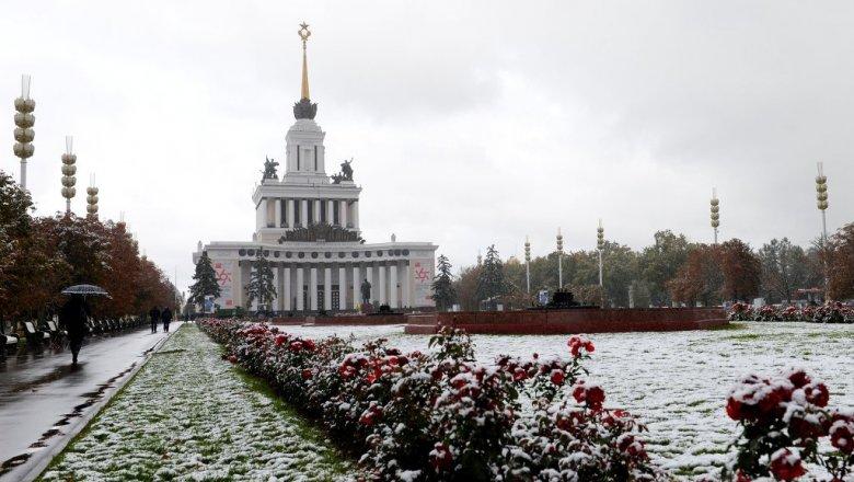 Насевере изападе государства Украины дожди, температура до +16
