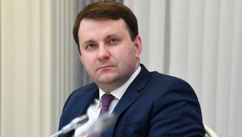 Орешкин объяснил неизбежность кризисов в России