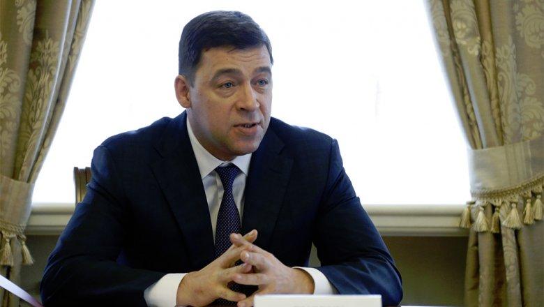 Евгений Куйвашев принял решение онаграждении уральских рок-музыкантов грамотами иблагодарностями