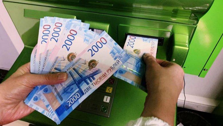 Аналитический склад: бюро кредитных историй получат данные о доходах россиян