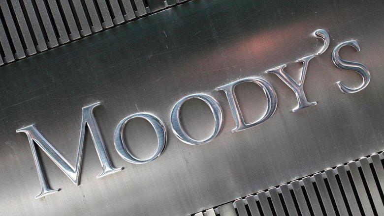 Moody's снизило кредитный уровень Турции доВа1