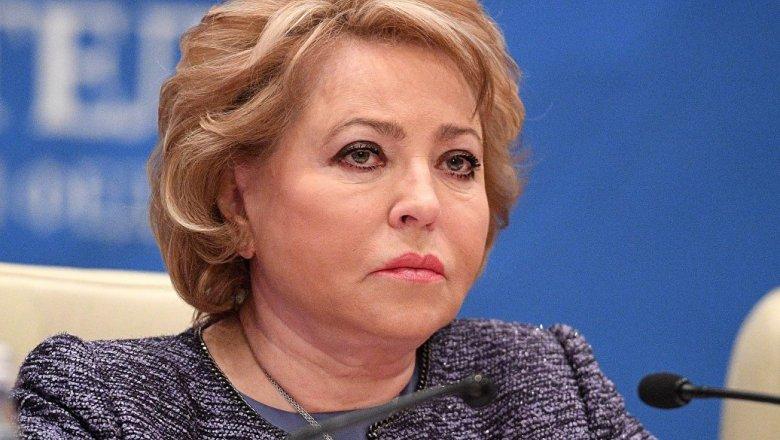 Матвиенко: контакты парламента РФ  сСенатом иКонгрессом США заморожены